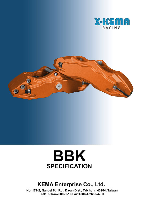 proimages/download/specification/BBK-SPECIFICATION-02.jpg