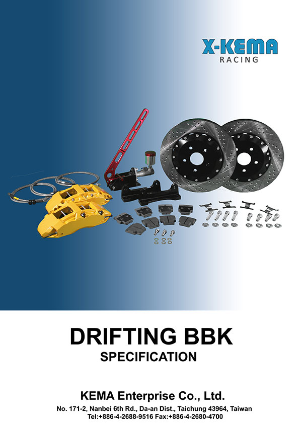 proimages/download/specification/DRIFTING-BBK-SPECIFICATION-02.jpg