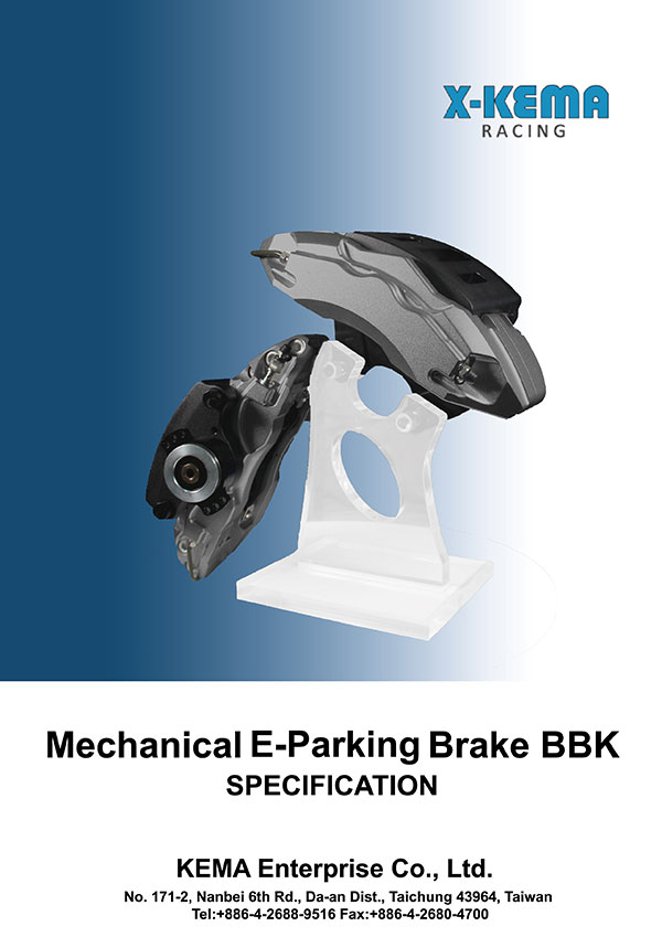 proimages/download/specification/Mechanical-E-Parking-Brake-BBK-SPECIFICATION-01.jpg