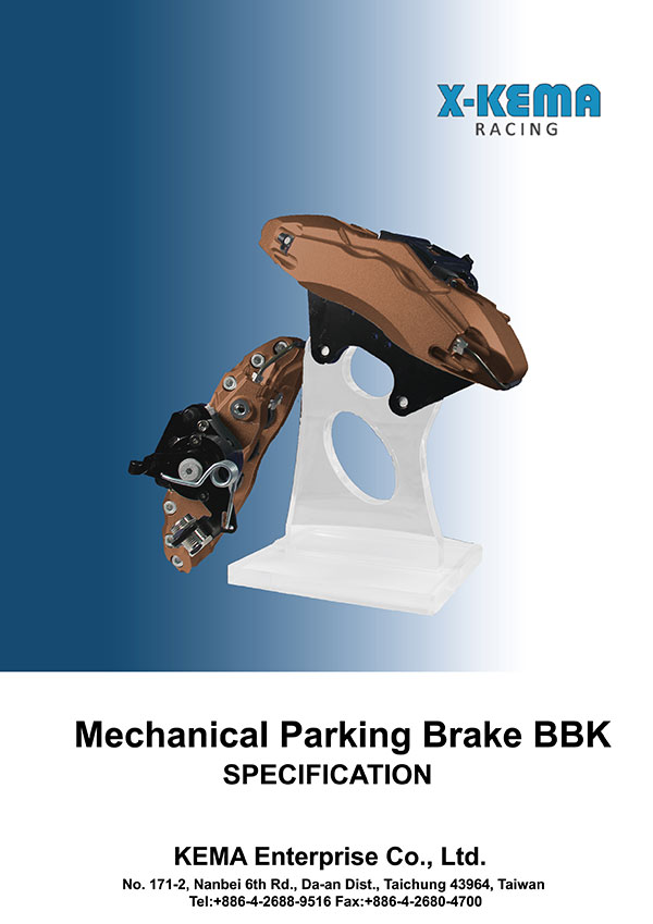 proimages/download/specification/Mechanical-Parking-Brake-BBK-SPECIFICATION-01.jpg