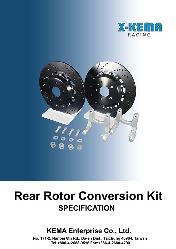proimages/download/specification/Rear-Rotor-Conversion-Kit-SPECIFICATION-01.jpg